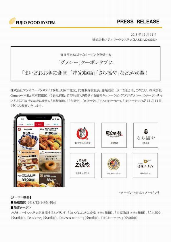 http://www.kushi-ya.com/news/00_01.jpg