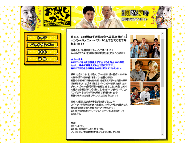 SnapCrab_NoName_2013-8-20_18-41-42_No-00.pngのサムネール画像のサムネール画像