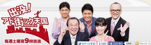 http://www.kushi-ya.com/news/g1.jpg