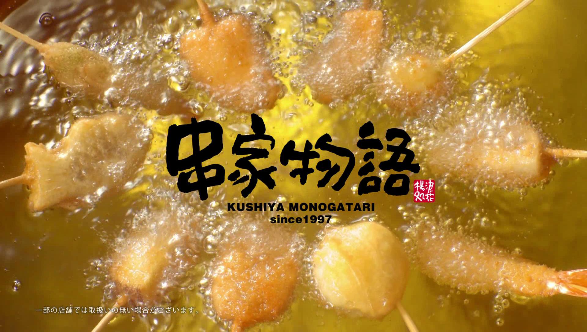 http://www.kushi-ya.com/news/vlcsnap-error198.png